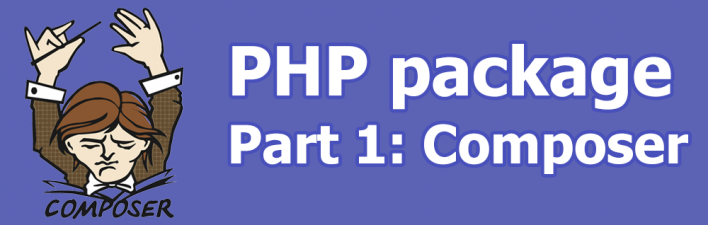 PHP package. Part 1: Composer